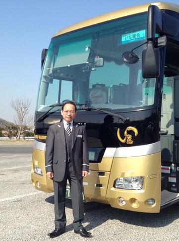 いな穂観光バス 代表 岩井孝光